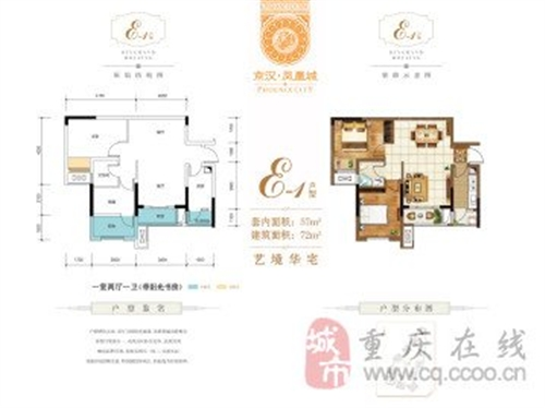 京汉凤凰城楼盘规划图|户型图|实景图|样板间-潼南在线
