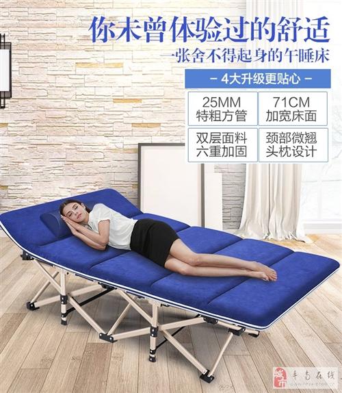 出售95成新耐朴办公室陪护午睡躺椅单人午休折叠床简