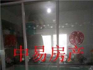 招远金桂苑3室2厅1卫28万元精装带部分家具家
