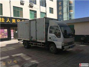 低价出售箱货车