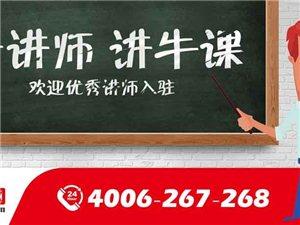 管理課程 項目管理培訓 職業培訓niukey
