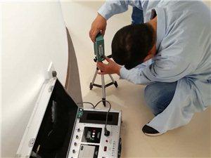 郑州专业室内空气治理除甲醛