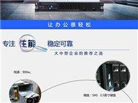 重慶聯想IBM服務器X3750M4U機架式