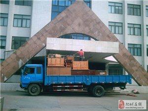 太阳城单双排货车岀租、搬家及货运