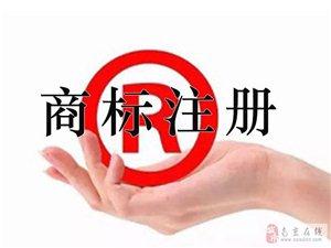南京浦口公司如何进行商标注册 企业应重视