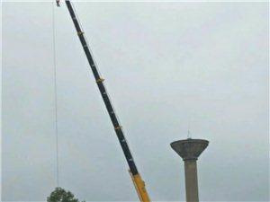 12吨吊车出租【威尼斯人网上娱乐首页在线·庙下站】