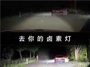 汽車大燈改裝氙氣燈LED大燈透鏡發黃翻新