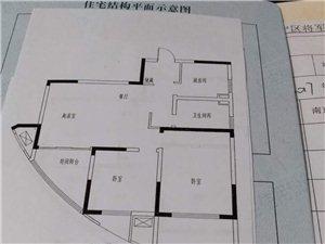 2室1厅3000元/月