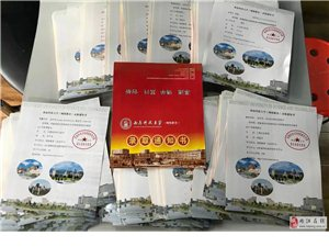 西南科技大学网教大专本科内江300元报名咨询黄老师