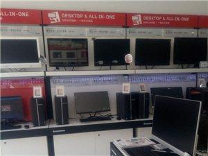 臨泉縣城上門維修電腦,網絡調試,修不好不收費