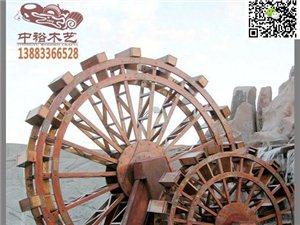 重慶園林景觀木制水車的廠家制作工藝