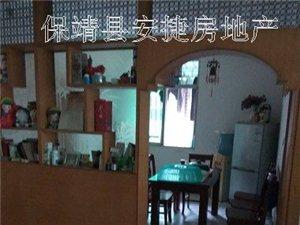 松月园简单装修小户型房屋出售,拎包入住