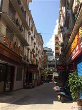 中百正对面临街整栋房屋金沙国际网上娱乐