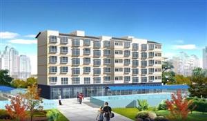 博兴县对外贸易有限责任公司宿舍