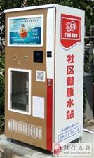 纯净水自动售水机|纯净水直饮机|农村纯净水直饮机|