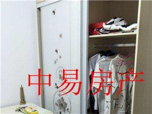 2857招远出售御景华城86万元精装带草屋
