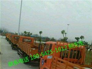 廣州珠海清遠佛山增駕大車分期5千,考場練車通過高拿