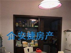 喜阳新村学区房亏本出售
