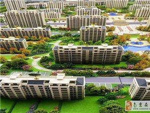 滁州全椒《颐高唐宁府》房型正气,南北通透。