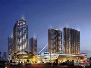 南京周边马鞍山市中心总价20万的商业宗合体