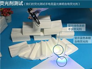 散装抽纸餐巾纸面巾纸,定制盒装抽纸,广告盒抽纸
