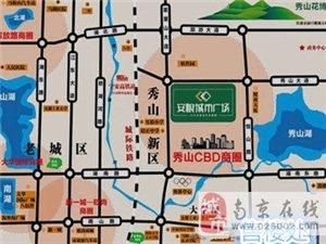 马鞍山市区《安粮城市广场》单价8800,高品质小区