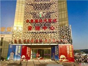 滁州市全椒县高铁站精装修loft公寓现房住宅