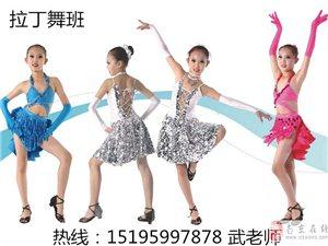 六合少儿舞蹈班哪家好
