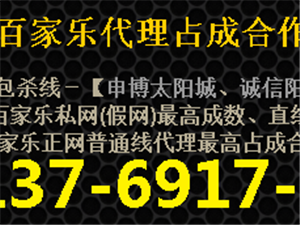 皇家国际开户13769172988
