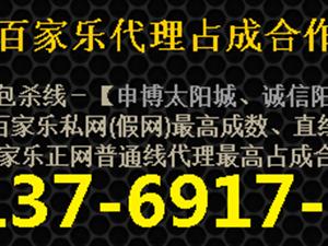 诚信在线私网13769172988