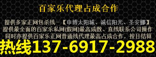 申大博包杀网13769172988