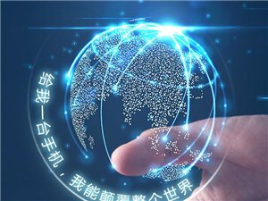 中國移動支付成全球最強王者