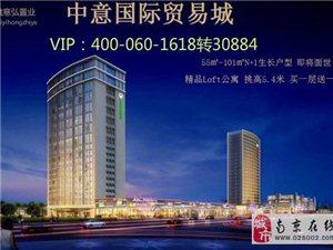 出售:5.4挑高精装公寓单价5600投资不容错