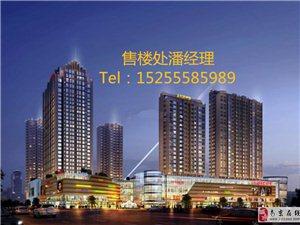 金色新天地,内部2楼特价房源,靠近永辉超市来电详谈