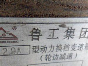 小型装载机出售,9.5成新【汝州在线・杨楼站】