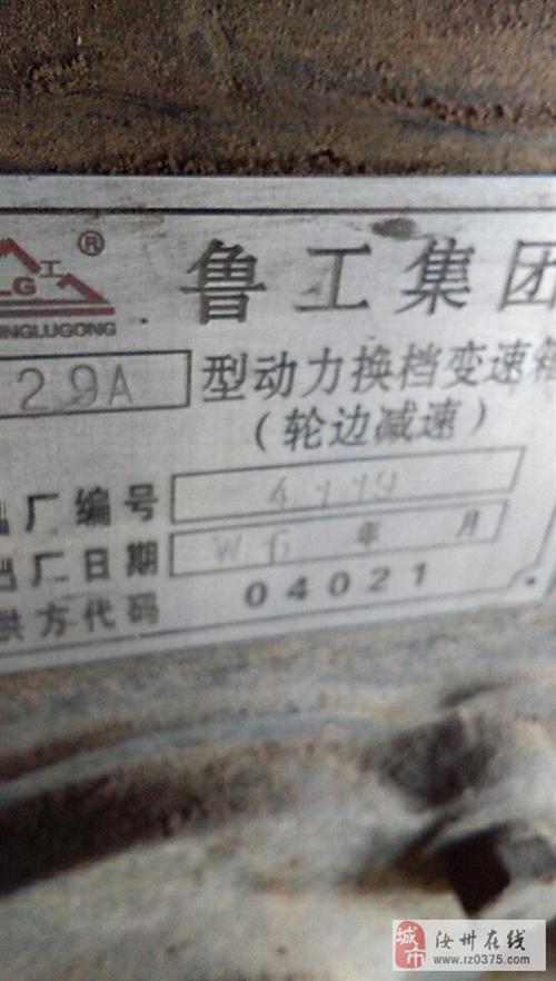 小型装载机出售,9.5成新【汝州在线·杨楼站】