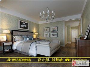 【城市人家裝飾】十里洋房169平米,簡美風格