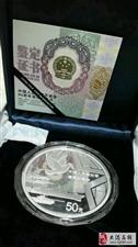 建军90周年纪念币10枚打包出售