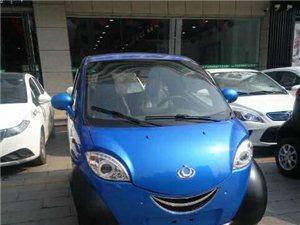 恒達新能源電動汽車