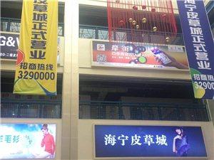 出售:马鞍山市中心地铁核心商圈运营中现铺火爆