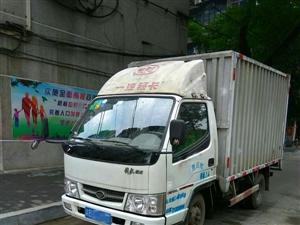 个人货车货运出租