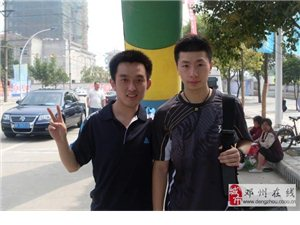 缅甸华纳国际市青少年乒乓球培训中心