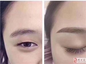 鄲城專業紋繡分享眉毛的術后保養