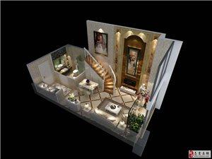 中意国际·米兰公馆1室1厅1卫18.5万元
