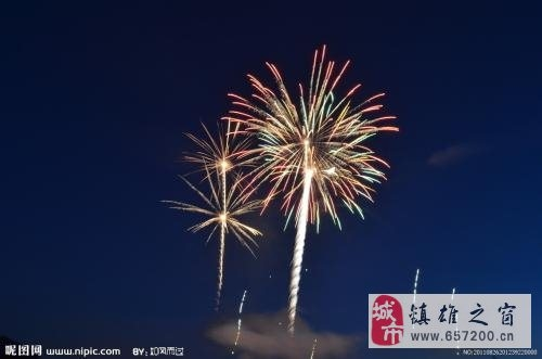 镇雄华鑫烟花爆竹经营有限责任公司