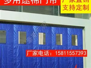 定做保暖PVC棉门帘皮革加厚保温隔音挡风防水家用卧