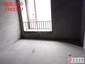 富顺西城公馆毛坯急售3室2厅2卫76万元