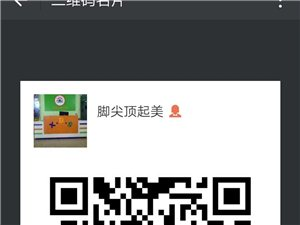 宁远县萌芽舞蹈双十一学舞蹈报名免费啦!