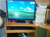 家用三代四核液晶电脑