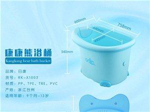 儿童浴桶宝宝沐浴盆9个月-12岁都可以运用。